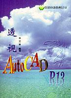AutoCAD R13