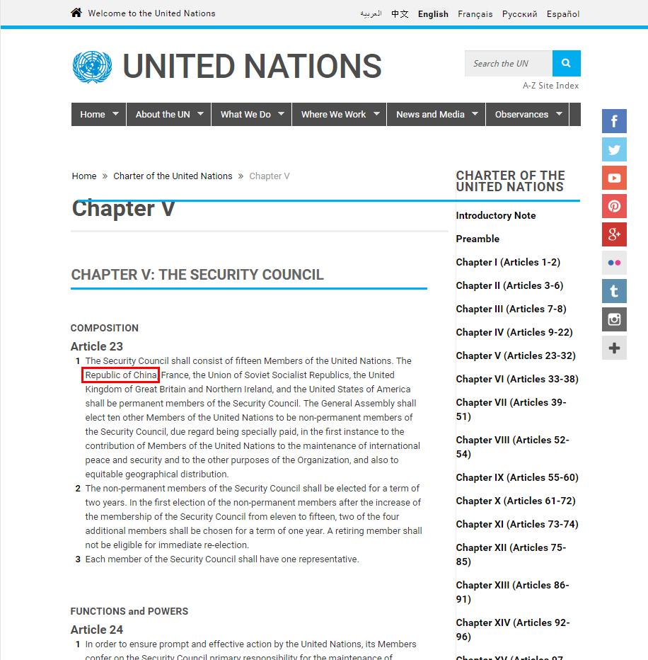 聯合國憲章a