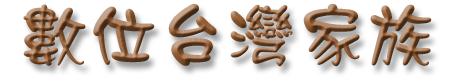 Sò͘-Ūi-Tâi-Ôan-Ka-Cho̍k