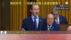 就在昨天,一段讓全台灣人流淚的畫面!
