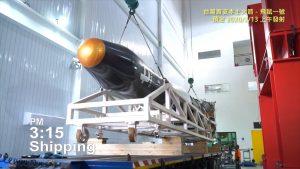 台灣首支本土火箭-飛鼠一號,預定 2020/2/13 上午發射。