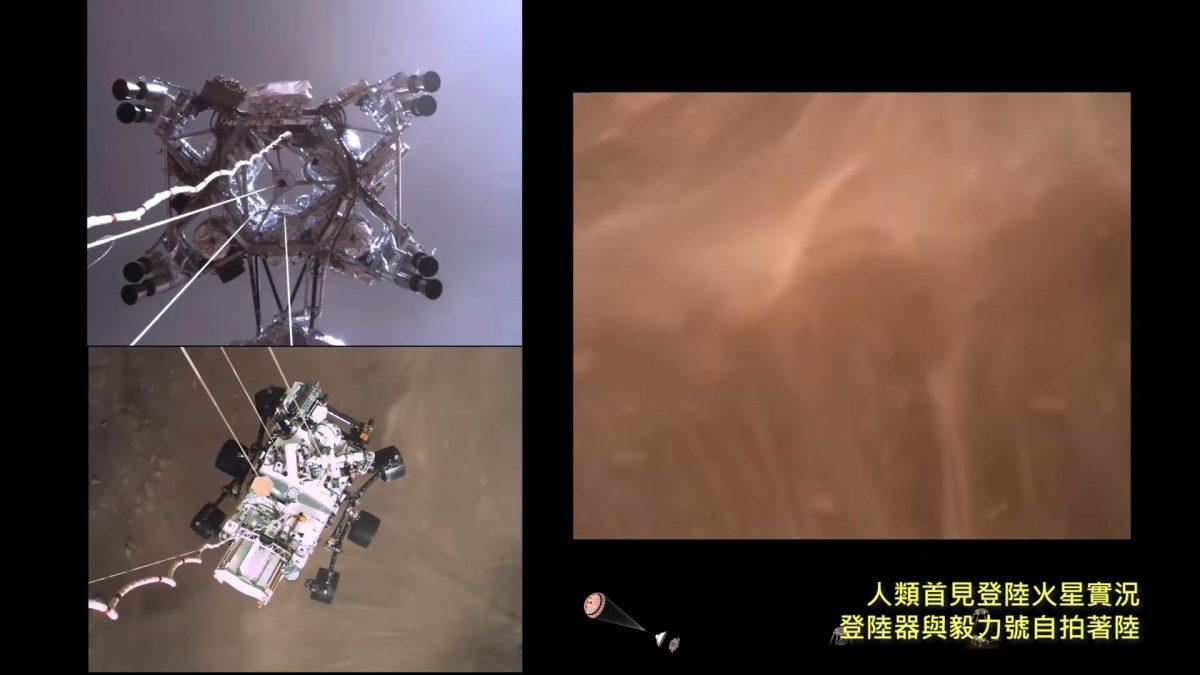人類首見登陸火星實況,登陸器與毅力號自拍著陸!