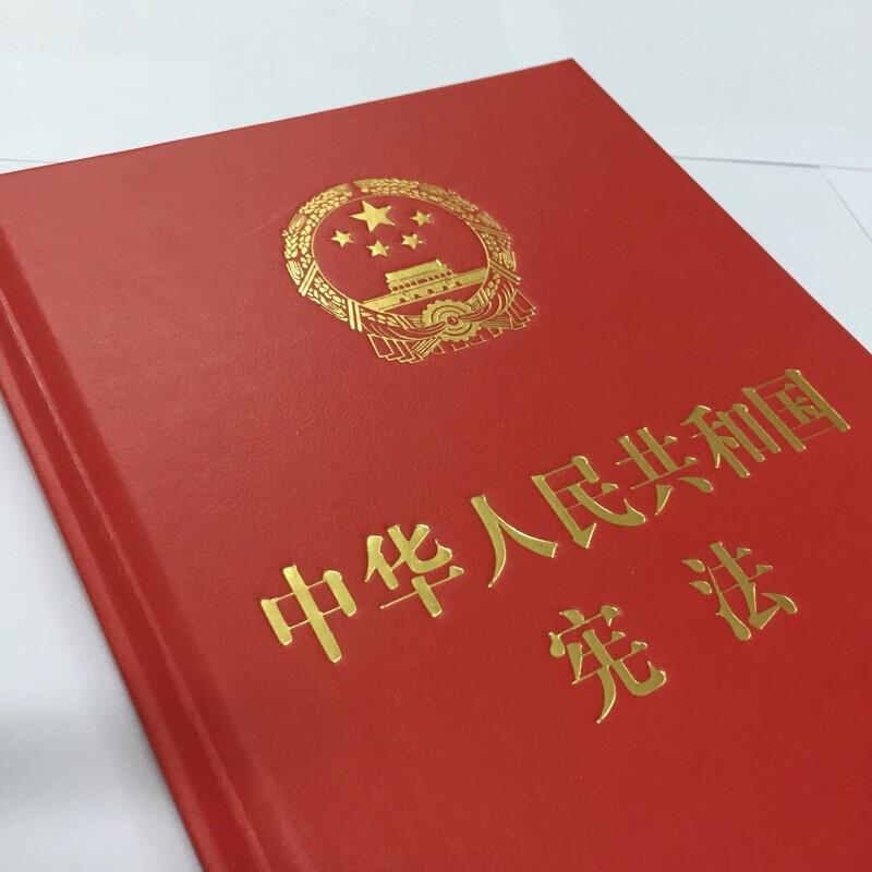 馬雲們別怨嘆,中國政府本來就可以合法拿走人民的財產。